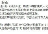 午报 | 李斌和何杏鑫平台主管小鹏回应Model Y降价;比特币逼近3.5万美元