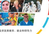 杏鑫总代世卫组织:2020年世界护理状况报告