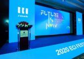 杏鑫总代理科技创新,遇见未来:2020 ECI国际数字创新节
