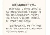 """杏鑫主管注册霸君""""最后一位投资人放弃 又一家独角兽轰然倒下"""