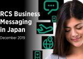 GSMA:日本融杏鑫主管注册合通信(RCS)商务消息报告